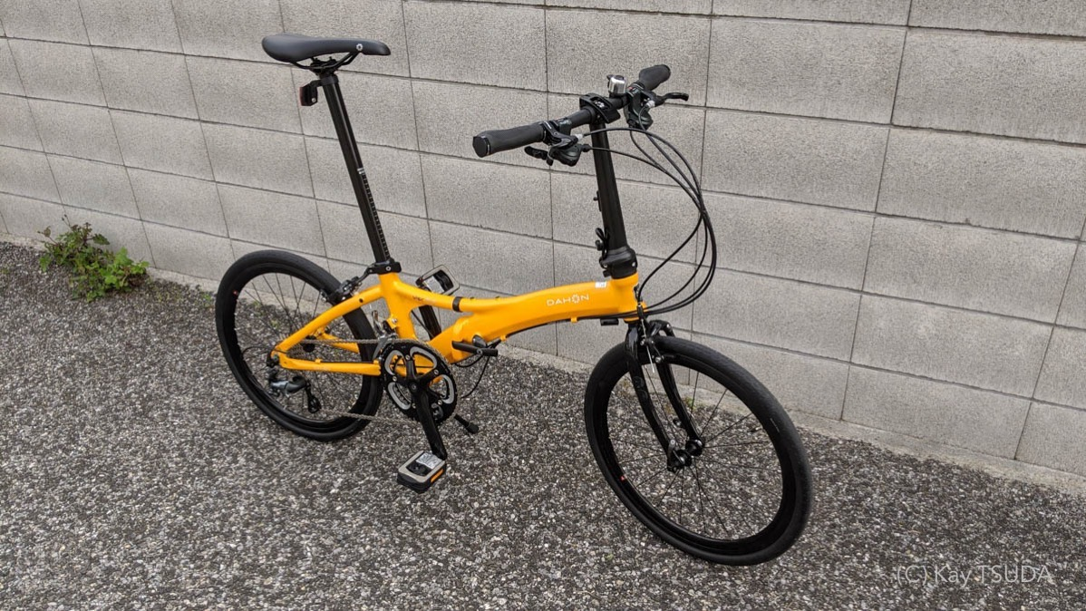 I tested dahon visc evo 9