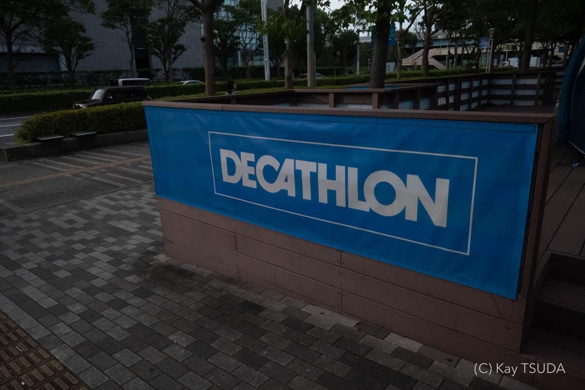 I visited decathlon makuhari 6