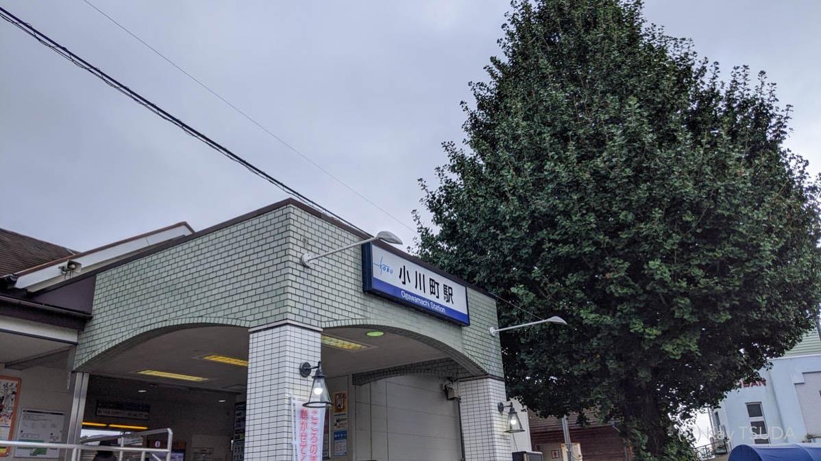 Ogawamachi ride 1