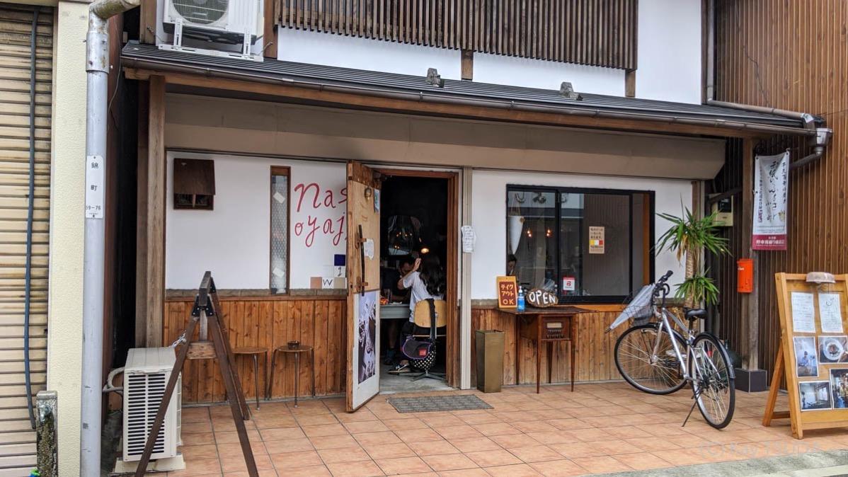 Ogawamachi ride 11
