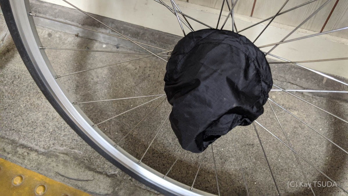 How to pack up your roadbike 13