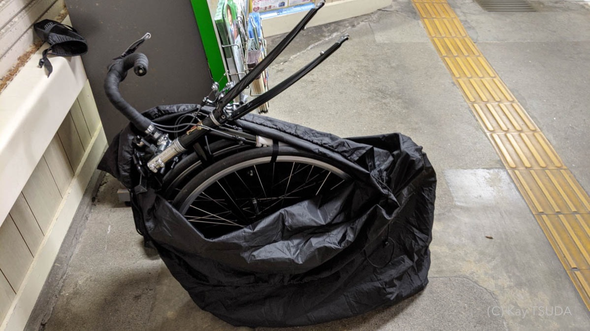 How to pack up your roadbike 19