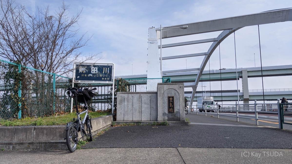 Sumida river cycling 27
