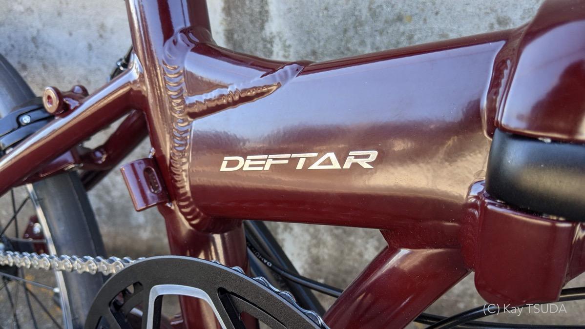Dahon deftar tested 9