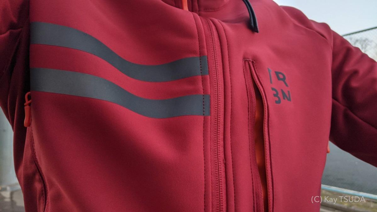 Decathlon winter wear 1