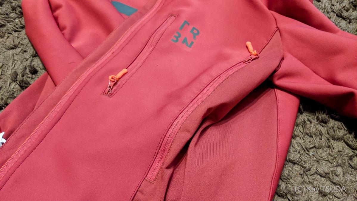 Decathlon winter wear 17