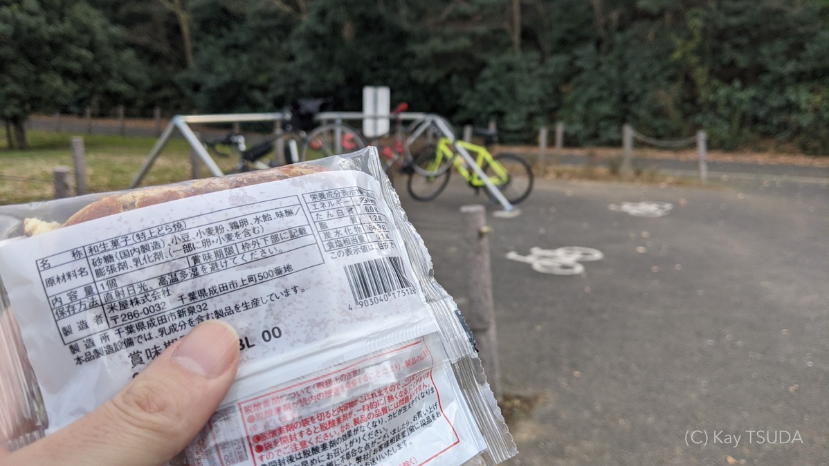 Which dorayaki is most delicious for cyclists 10