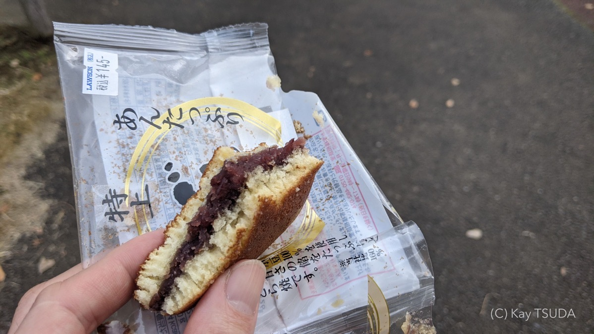 Which dorayaki is most delicious for cyclists 11