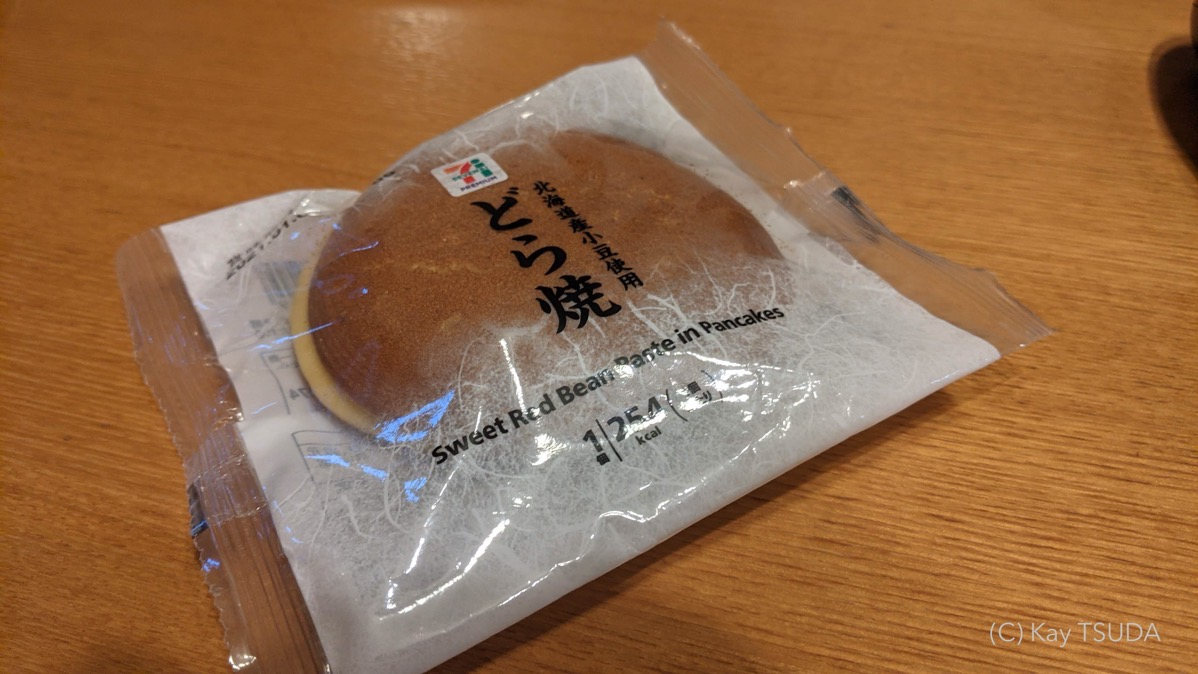 Which dorayaki is most delicious for cyclists 12