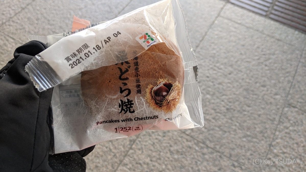 Which dorayaki is most delicious for cyclists 7