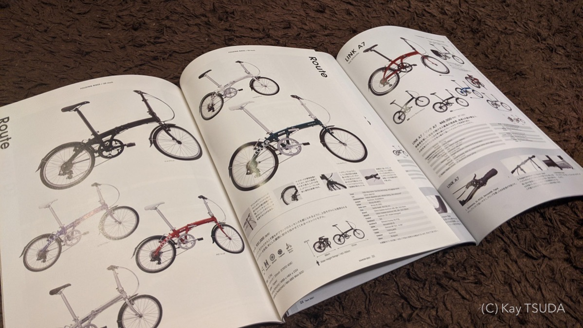 Dahon route and tern link a7 are different 1