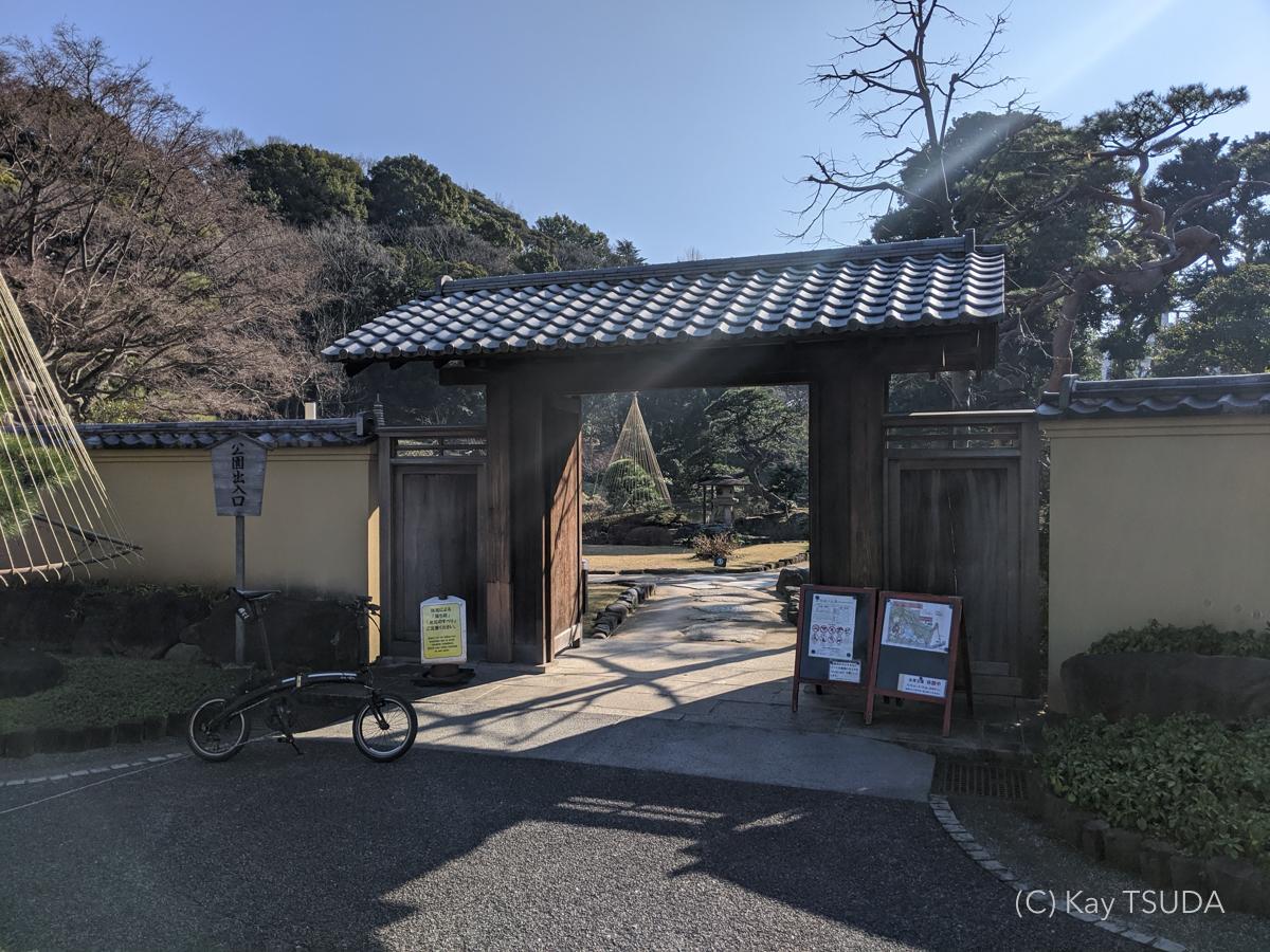 Book review oritatamijitenshahajimemashita 4