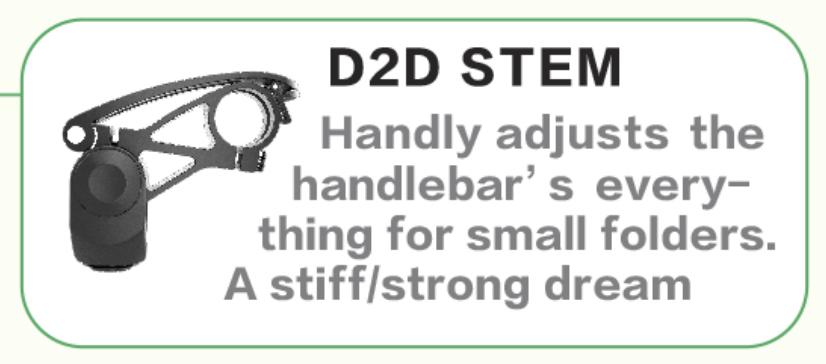 D2d stem