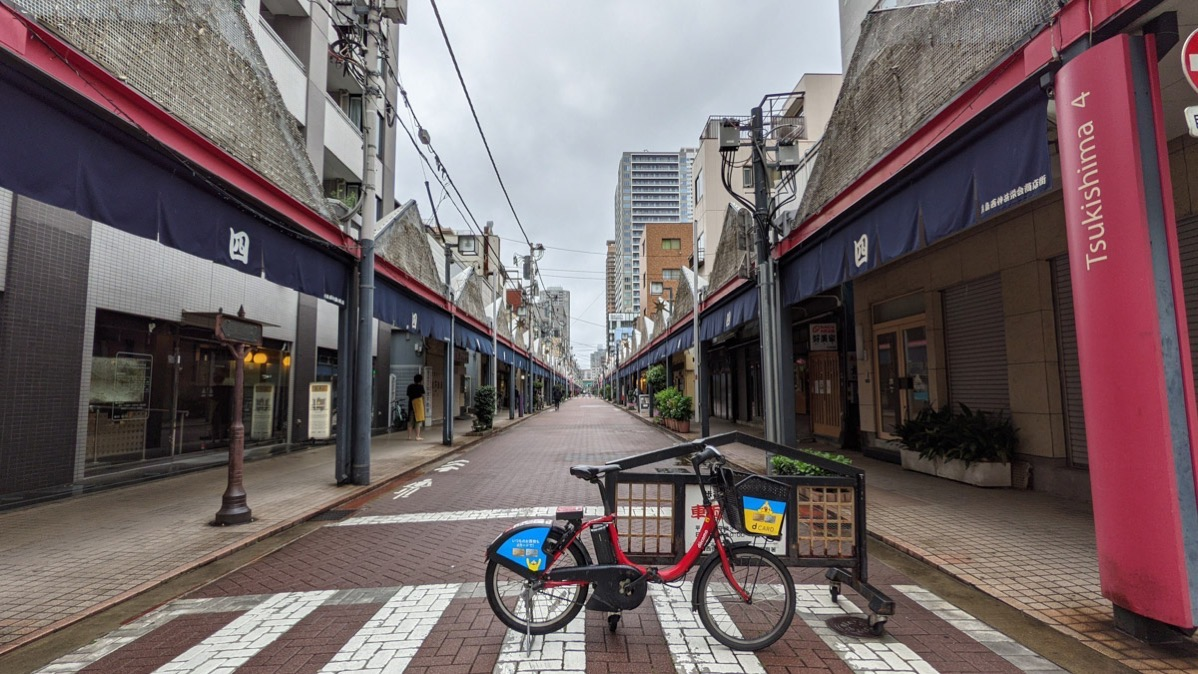 Introducing a magazine named tokyo cycling 4