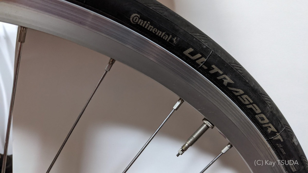 Continental tires for road bikes 1