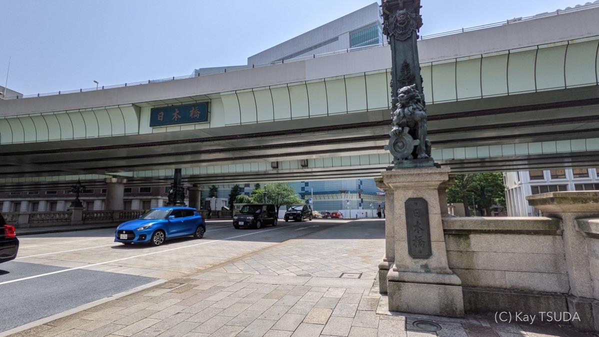 Tokaido from nihombashi to shinagawa 1