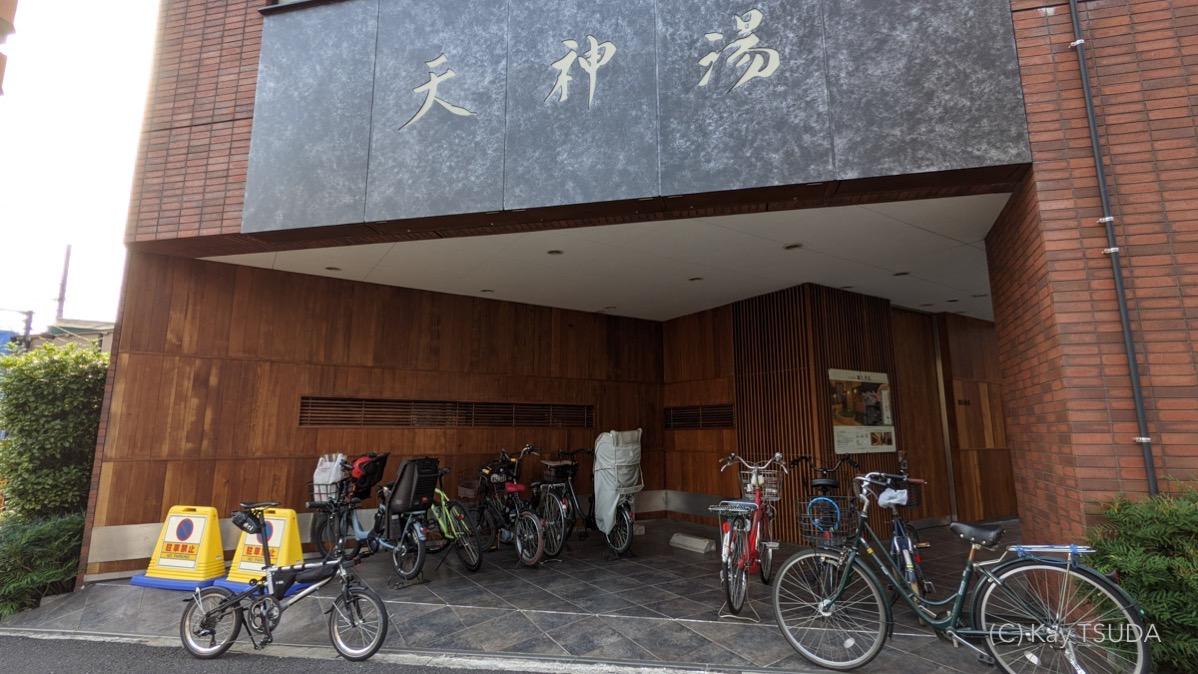 Tokaido from nihombashi to shinagawa 11