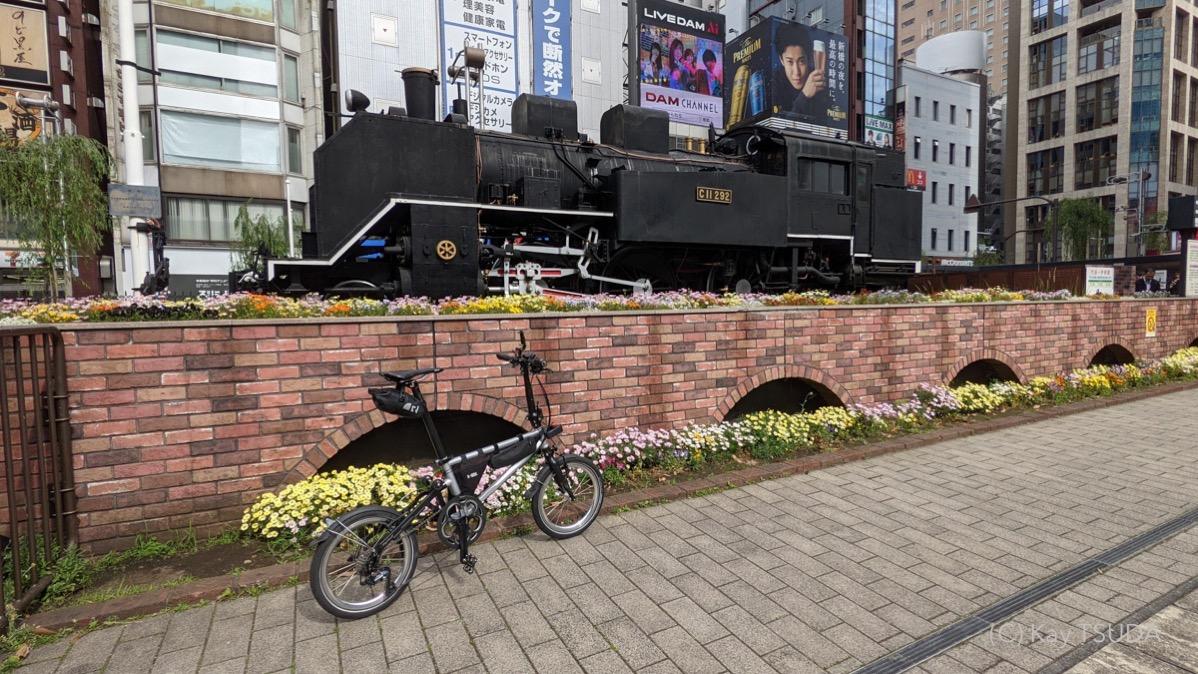 Tokaido from nihombashi to shinagawa 27