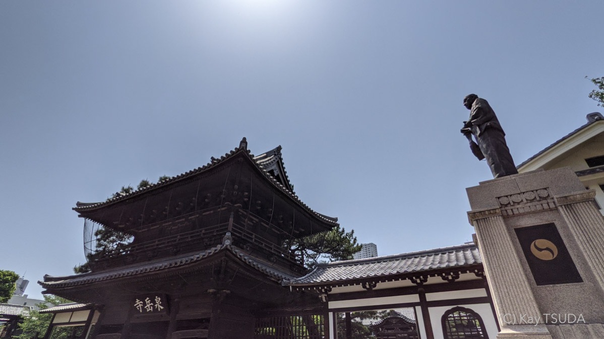 Tokaido from nihombashi to shinagawa 4