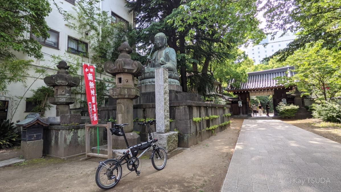 Tokaido from nihombashi to shinagawa 9