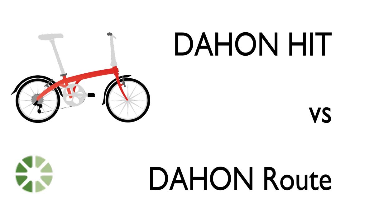 Comparison between dahon hit and dahon route 2