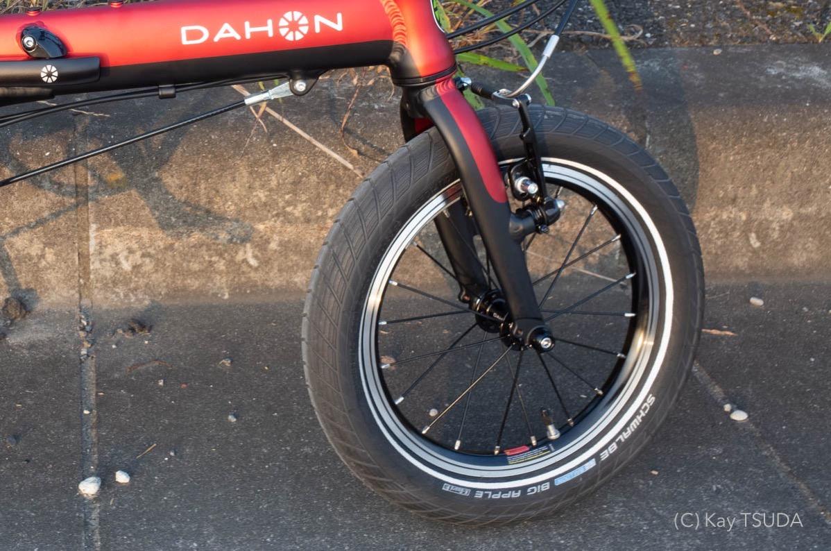 Customizing dahon k3 2