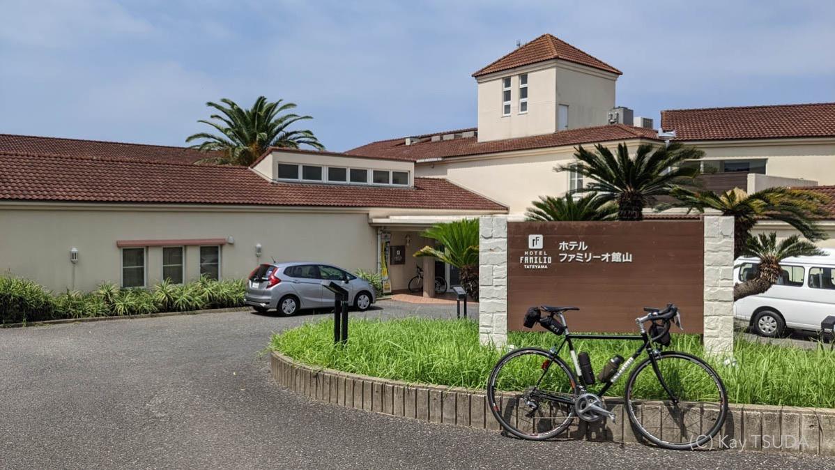 Hotel familio tateyama 21